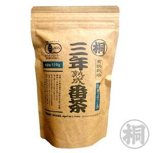 Hagiri有机3岁香蕉茶120g JAS有机种植的茶叶泡桐bancha棒hojicha有机茶茶叶茶叶Ochappa Sencha静冈茶绿茶日本茶可用于静冈甜点的Hojicha低咖啡因