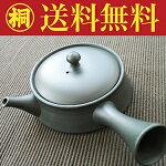 お茶のプロ葉桐セレクションお茶の葉桐プロ愛用急須『平型急須黒(緑泥)』