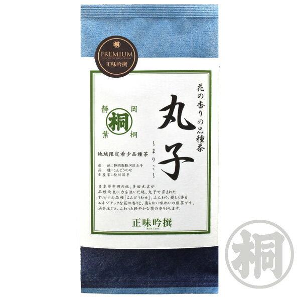 茶葉・ティーバッグ, 日本茶 () 100gPREMIUM 2021