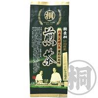お茶葉桐日本茶当店人気商品!「マル桐煎茶」100g