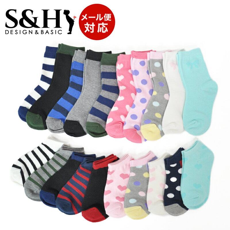 靴下・レッグウェア, 靴下 SH 513-24cm 13-15cm,16-18cm,19-21cm,22-2 4cm