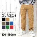 【送料無料】【GLAZOS(グラソス)】ストレッチスリム・チノパンツ 110-160cm 長ズボン ...