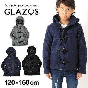 【セール】【GLAZOS】メルトン・ダッフルコート 100-160cm(5色展開) 子供服 男の子 キッズ ジュニア アウター