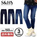 Sh0003_2015main_150