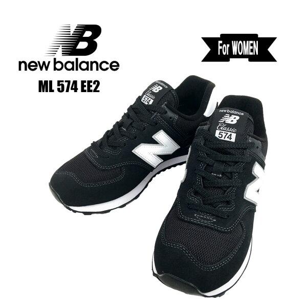NBML574EE2BLACK ニューバランスnewbalanceNBML574EE2ブラックアイコニックモデルライフスタイル