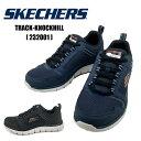 スケッチャーズ SKECHERS トラックノックヒル TRACK-KNOCKHILL 232001 軽量 ウォーキング ジョギング ジム トレーニング 【メンズ】