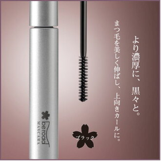 The be road (beroad) celebrity-like mascara long & separate which is not scattered