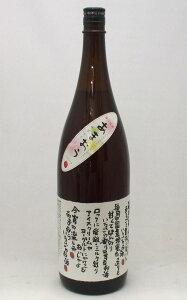 極上のいちご「あまおう」がいちごのお酒になりました!!【限定】あまおう1800ml×3本(送料無料...