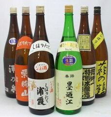 日本酒王国「宮城」を飲む!!今しか飲めない、出来立ての日本酒「しぼりたて」(浦霞・墨廼江・澤...