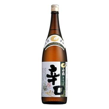 白鶴 上撰 きりっと辛口 1.8L瓶×6(P箱発送) 1800ml 日本酒 清酒