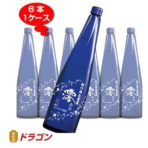 【送料無料】松竹梅 白壁蔵澪 みお スパークリング清酒750ml×6本 1ケース宝酒造 日本酒