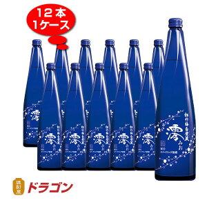 1本あたり355円!ほんのり甘いスパークリング清酒!松竹梅 白壁蔵澪 みお スパークリング清酒 30...