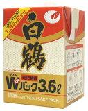 白鶴 ダブルパック 3.6L 3600ml 日本酒 清酒
