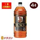 【送料無料】ブラックニッカ クリア 4L 37度 4000ml アサヒ ニッカウイスキーペットボトル 大容量 業務用