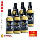 【送料無料】ウイスキー 無銘 37% 700ml×6本 ブレンデットウイスキー むめい 福徳長酒類 ケース販売