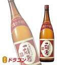 全量芋焼酎「一刻者」〈赤〉25度1.8Lびん1800ml宝酒造