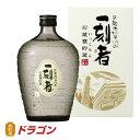 全量芋焼酎 「一刻者」〈石蔵甕貯蔵〉25度 720ml(カートン入)ガラス瓶 いっこもん 小牧醸造 宝酒造