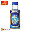 【送料無料】雲海 木挽BLUE ブルー うんかい 芋焼酎 25度 500ml×12本 1ケース 雲海酒造