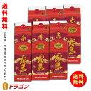 【送料無料】赤霧島芋焼酎25度 1.8L×6本パック1800ml1ケースあかきりしま