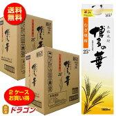 【送料無料】博多の華 むぎ 25度 1.8Lパック×12本 1800ml 麦焼酎 福徳長酒類本格焼酎 はかたのはな※※北海道・沖縄は別途送料¥800が掛かります。後ほどお値段訂正させていただきます。