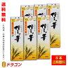 【送料無料】博多の華むぎ25度1.8Lパック×6本1ケース1800ml麦焼酎福徳長酒類本格焼酎はかたのはな※北海道・沖縄は別途送料掛かります