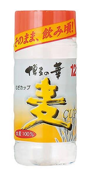 博多の華 むぎ 12度 カップ 200ml×1ケース(30本入り)麦焼酎 福徳長酒類