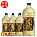 他の商品と同梱は不可※北海道・沖縄は別途送料800円 琥珀色が美しく芳醇な香りとまろやかなコクが特長の熟成麦焼酎。 樽貯蔵酒由来の芳醇な味わいと、香ばしい麦の風味が上品にマッチしています。 【醸造元】福徳長酒類 【原材料】麦、麦麹 【アルコール】25度 【容量】4000mlペット 「お酒は20歳から!未成年者への酒類の販売は固くお断りしています!」