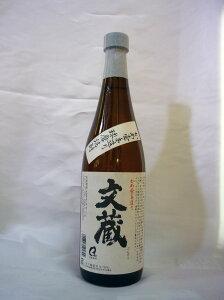 味も香りも濃く、軽い米焼酎とは一線を画す主張のある米焼酎文蔵 25度 720ml