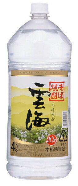 雲海 うんかい そば焼酎 20度 4L ペット 雲海酒造 大容量 業務用
