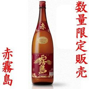 2015年春入荷分!赤霧島 25度 1800ml 霧島酒造 【芋焼酎】1.8L