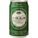 小樽麦酒 オーガニック ピルスナー 350ml×3本