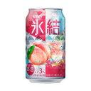 【送料無料】キリン 氷結 もも 350ml×24缶 1ケース チューハイ