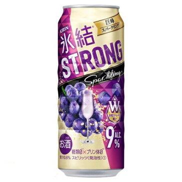 【ポイント最大10倍】キリン 氷結 ストロング 巨峰 500ml×24缶 1ケース チューハイ きょほう