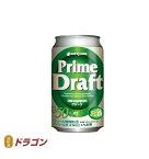 プライムドラフト グリーン 350ml 1ケース(24本入)