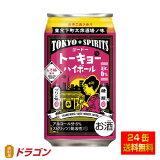 【送料無料】トーキョーハイボール しそ梅風味 6% 350ml×24本 1ケース 合同酒精