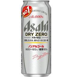 【送料無料】アサヒ ドライゼロ 500ml×24缶 1ケース ノンアルコール