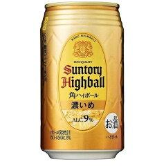 サントリー 角ハイボール缶〈濃いめ〉 350ml 1ケース(24本入)
