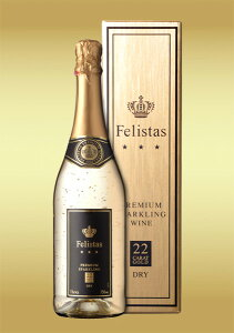 フェリスタス 金箔入り プレミアムスパークリングワイン 750ml(ゴールドボッ…