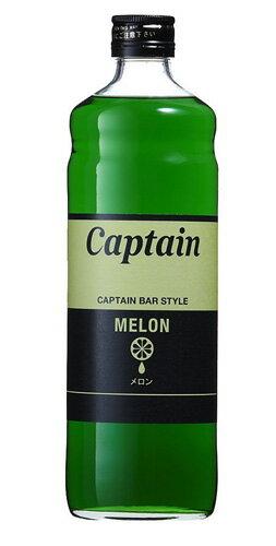 キャプテンメロン600mlシロップ中村商店無果汁