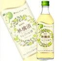 林檎酒 500ml  杏露酒 リキュール りんちんちゅう りんごのお酒