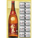 本格芋焼酎『赤霧島』1.8L・アサヒスーパードライ6缶 芋焼酎とビールの詰合せ ギフト お中元