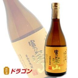 富乃宝山 25度 720ml 芋焼酎 西酒造 とみのほうざん