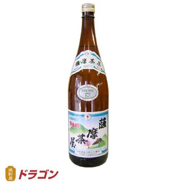 薩摩茶屋 25度 1800ml 村尾酒造 【芋焼酎】【お取り寄せ】さつまちゃや さつまぢゃや