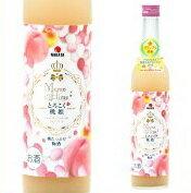 桃姫 とろこく 桃たっぷり梅酒500ml 中田食品うめしゅ リキュール