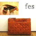 [送料無料]【fes】ヌメ革メッシュスクエア小銭入れ 財布