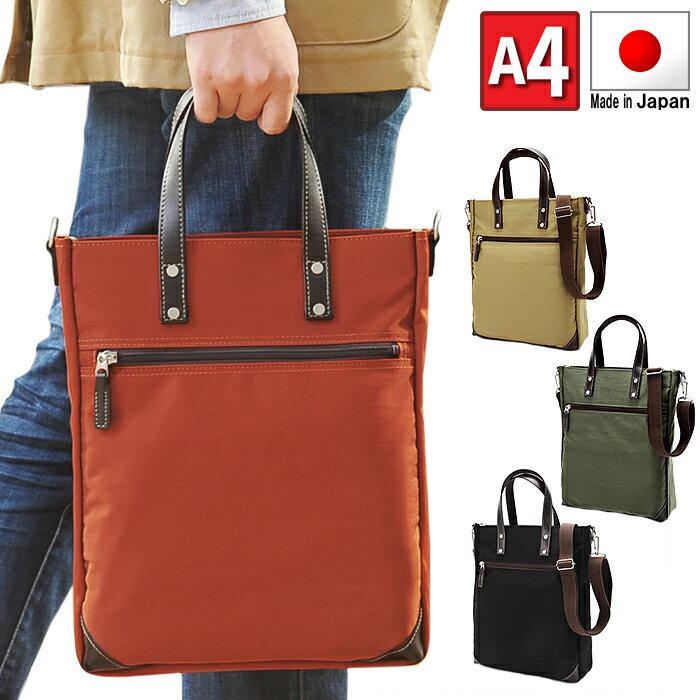產品詳細資料,日本Yahoo代標|日本代購|日本批發-ibuy99|包包、服飾|包|男士包|手提袋|トートバッグ メンズ 送料無料ショルダーバッグ カジュアルバッグ 2way 豊岡製鞄 日本製 軽量…