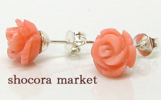 Bamboo coral craftsmen have hand carved one by one, pretty Rose-shaped earrings