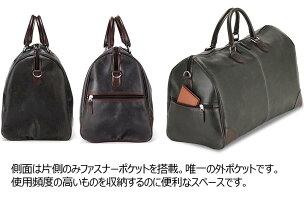 レトロボストンバッグ日本製豊岡製鞄トラベルボストンバッグトラベルバッグ旅行かばん50cmメンズレディース男女兼用出張旅行ゴルフアンティーク