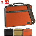 ビジネスバッグ 日本製 豊岡製鞄 メンズ 薄型 薄マチ 37cm A4 PHILIPE LANGLET フィリップラングレー がま口 送料無料 1