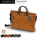 ビジネスバッグ ブリーフケース BAGGEX バジェックス 送料無料2wayショルダーベルト複数仕切り有必要な書類がすっぽり入る所が人気